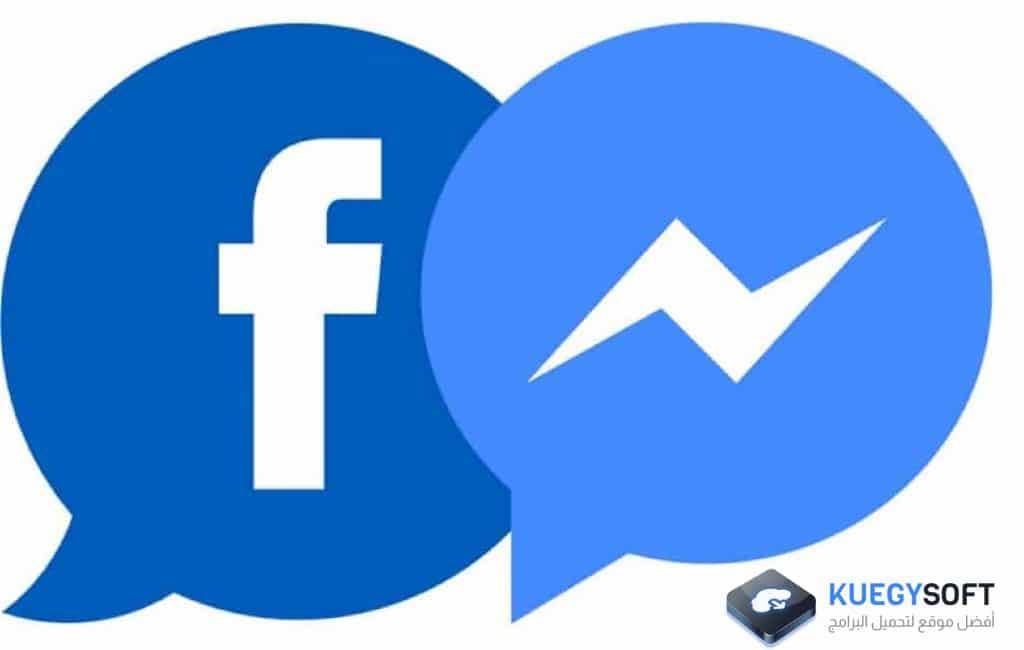 فيسبوك ماسنجر2021