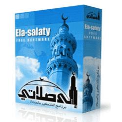 Ela Salaty