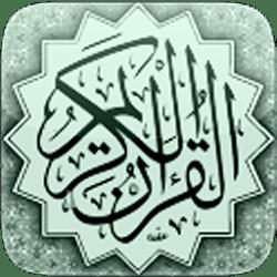Quran Moysar