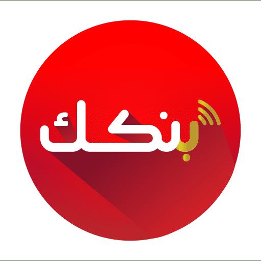mBOK – Bank of Khartoum
