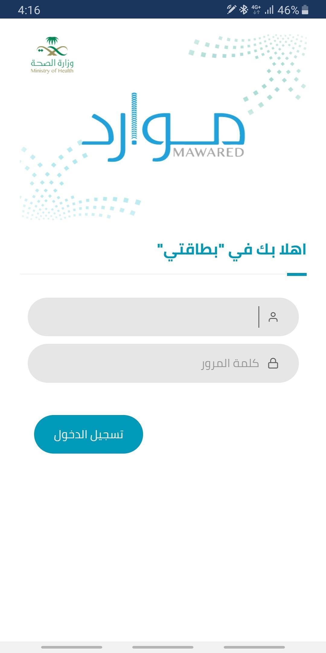 برنامج تحميل التطبيقات مجانا للاندرويد