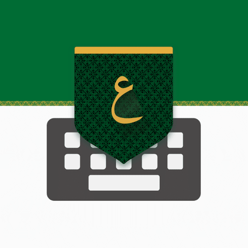 Tamam Arabic Keyboard