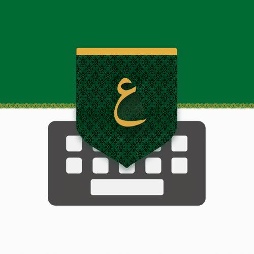 Tamam Arabic Keyboard