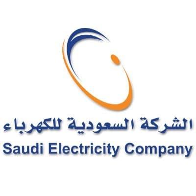 تطبيق شركة الكهرباء