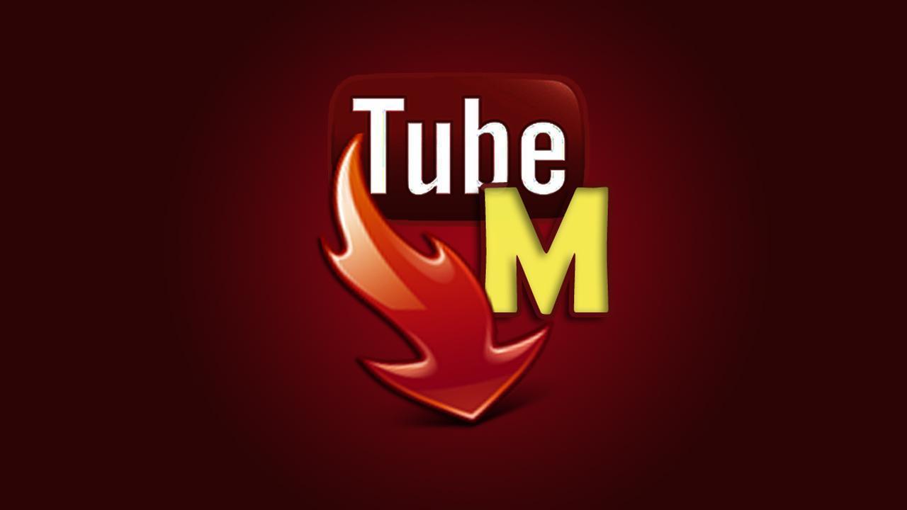 تيوب ميت 2017 برنامج تحميل الفيديو tubemate مجانا