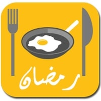 وصفات رمضان icon