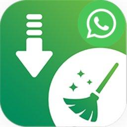 Fast WhatsApp Cleaner