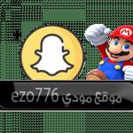 ezo776