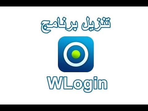 WLogin