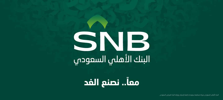 SNB-01