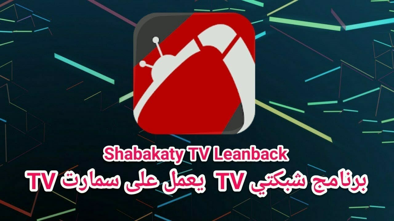 Shabakaty-TV-01