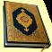 تطبيق القرآن الكريم لتيسير حياة المسلم